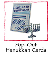Pop-Out  Hanukkah Cards